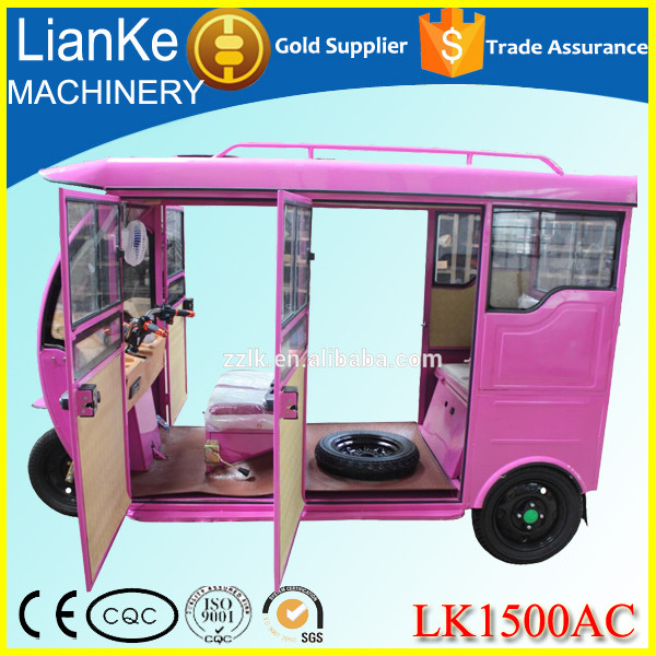 cheap electric rickshaw with cargo box/electric three wheel car/high quality low price adult pedal cars