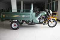 Cheap China Cargo 3 Wheel Motorcycle