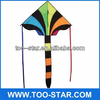Rainbow Cheap Find Complete Details about Triangle Kite,Promotional Kite