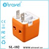 Mini size universal travel adapter with travel plugs for UK, US,EU,AUS/NZ indoor use travel charger