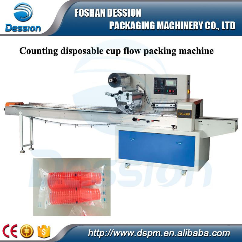 automatic counting disposable cup packing sealing machine