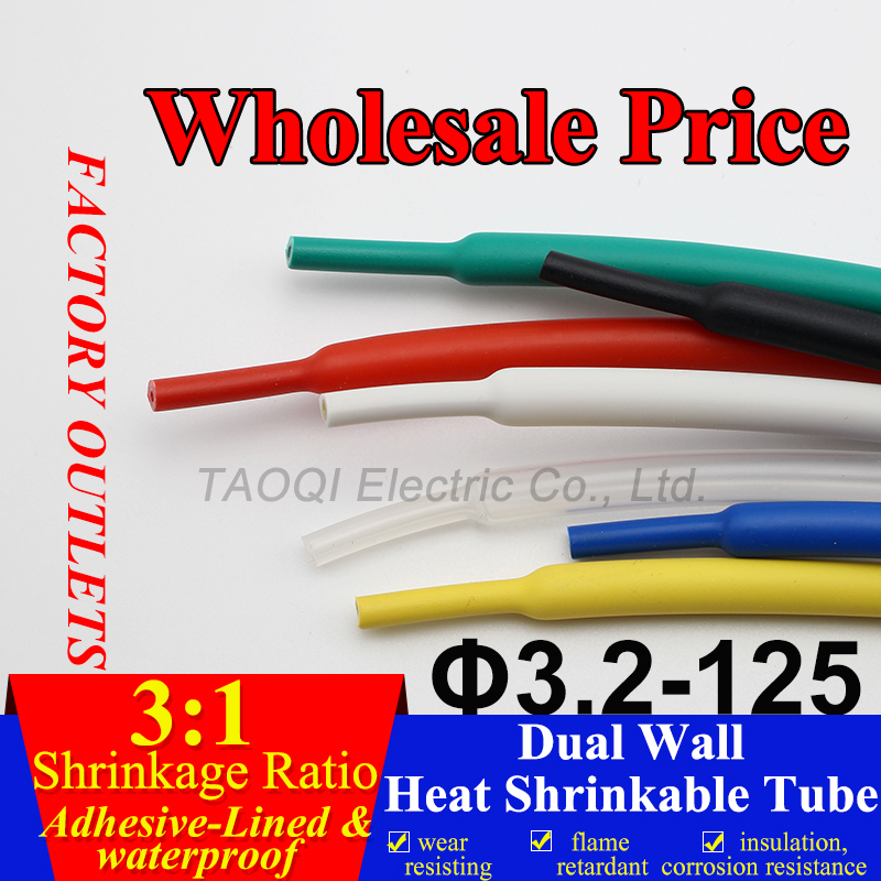 Dual wall Heat shrinkable tube with thick Glue Adhesive insulation cable sleeve in 3:1 ratio