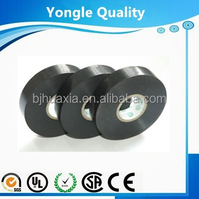 Famous products automotive viscose fabric tape made in China