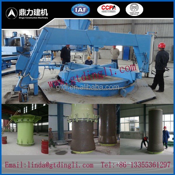 rcc reinforced casting concrete pipe making machinery for cement hume tubes sale price