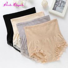 Factory price compression booty shorts high quality butt lifter underwear for women