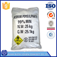 HIGH Purity SSA powder Sodium Sulphate Anhydrous price