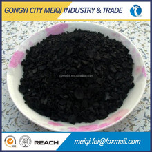 China MEIQI produce coconut shell activated carbon as home use