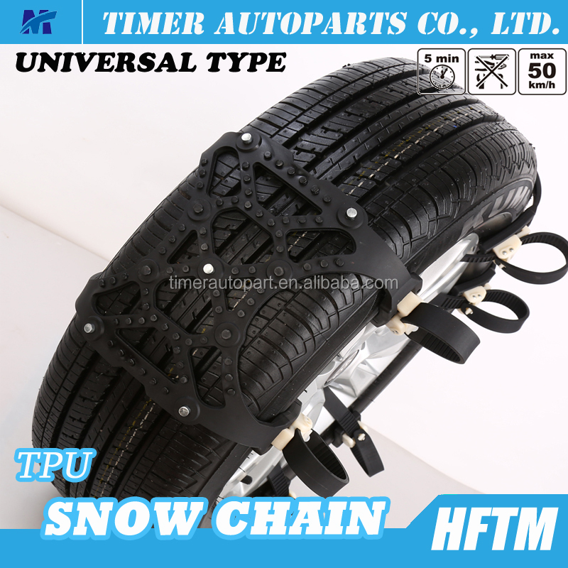 Universal type plastic snow chains for car