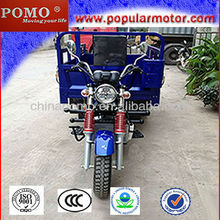 2013 New Gasoline Motorized Large Heavy Hot Popular Adult Electric Tricycle