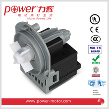 PY3125220 220v ac motor for washing machine