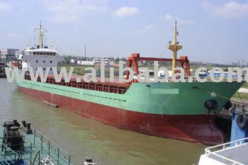 2987 DWT USED CARGO SHIP FOR SALE