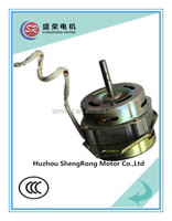 spin motor top copper washing machine motor