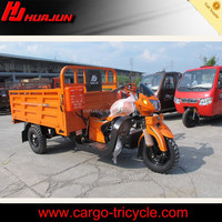 Chinese motorzied good quality three wheel new trike 200CC