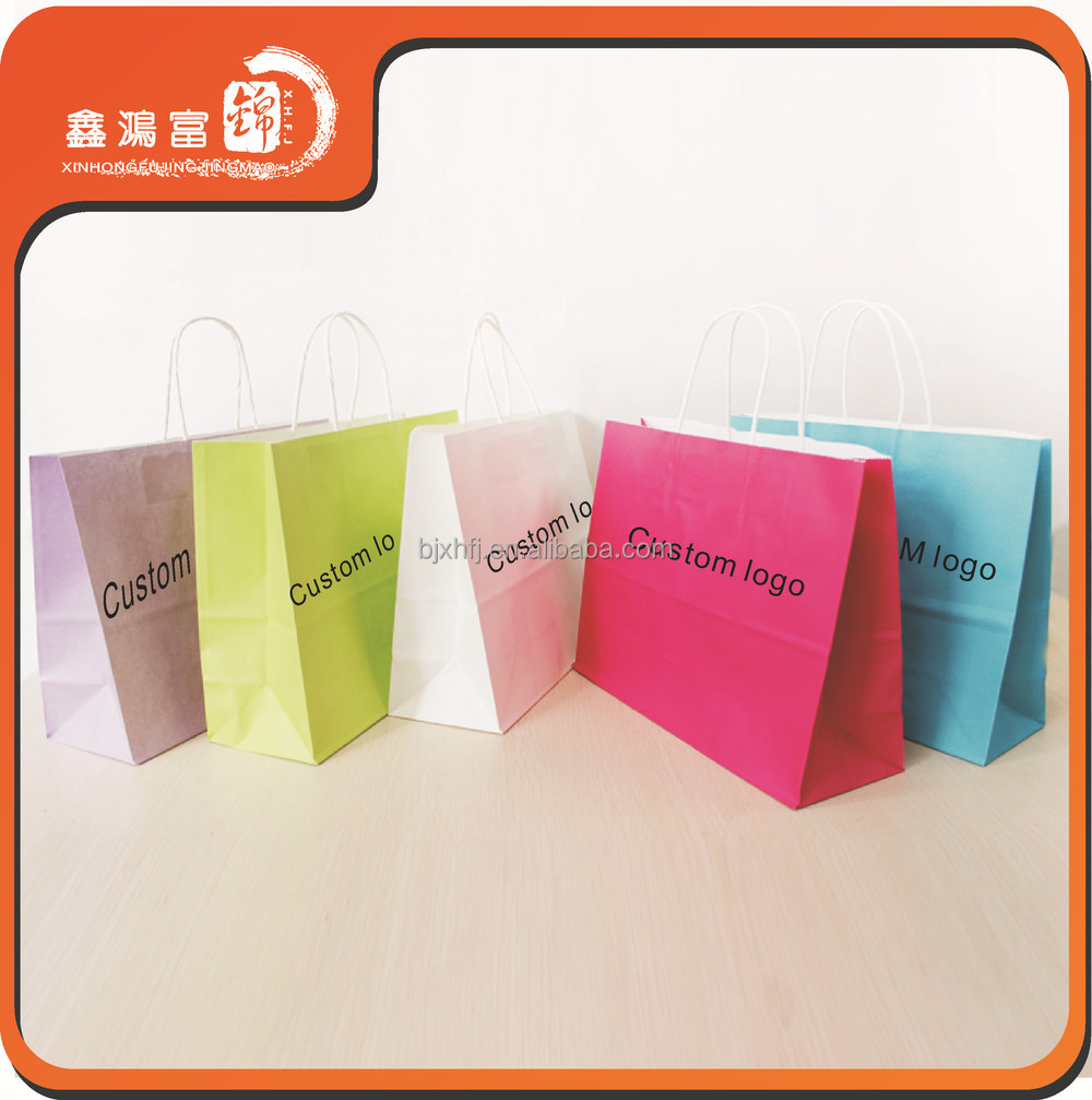 Customized logo baby toys packaging children gift paper bag