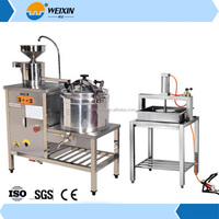 200kg/H soya milk plant machine of stainless steel