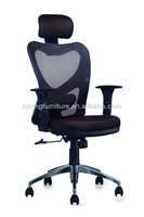 modern design office chairs philippines mesh office chair with headrest CT-524