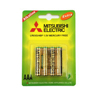 1.5V Blister Card 4pcs Package Mitsubishi LR03 AM4 Size AAA Mercury Free Alkaline Battery