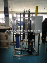 500LPH RO host/RO system without pretreatment /simple RO plant