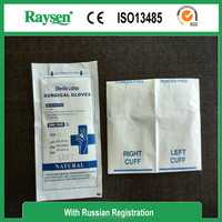 Latex surgical hand gloves sterile disposable medical prices manufacturer