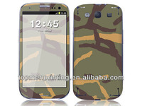 Military style series various design cover skin for samsung galaxy