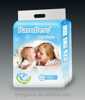 find buyers bambers baby diaper