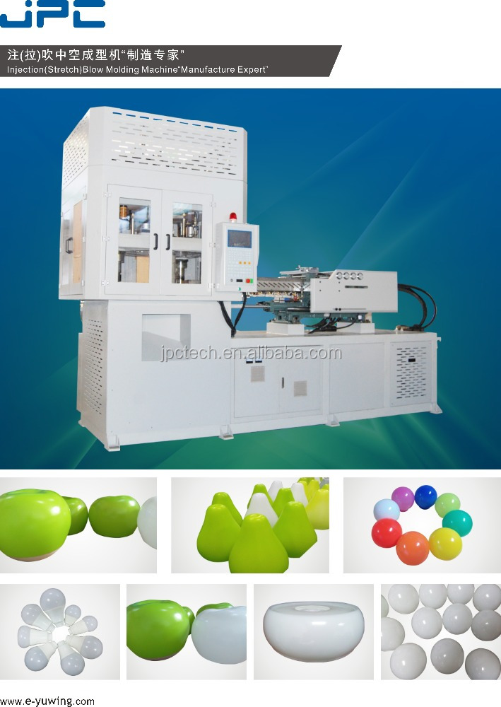 LED Vertical Injection Blow Molding Machine