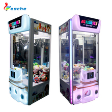 Hot sale cheap arcade game machine children's entertainment equipment coin operated doll crane machine
