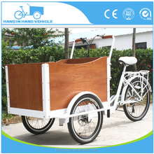 cheap adult tricycle/electric cargo bike for factory direct price