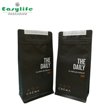 250g coffee reusable package bag/foil lined coffee packing bag