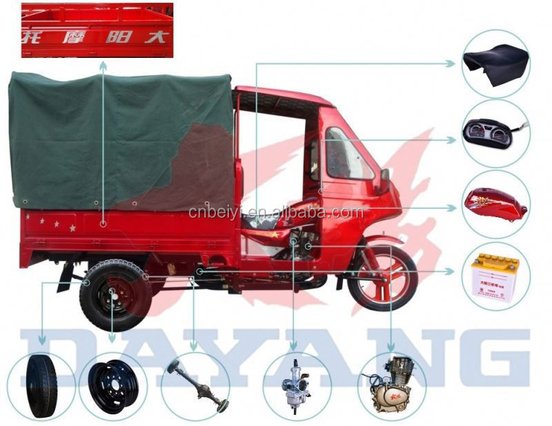 2015 hot sale heavy loading bajaj hard canvas three wheel motorcycle for sale