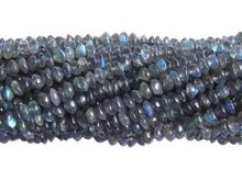 "Gemstone Plain Button 15"" Strand beads"