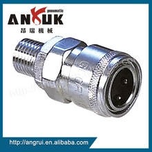 Wholesale customized pneumatic fitting, Quick Connect Couplers