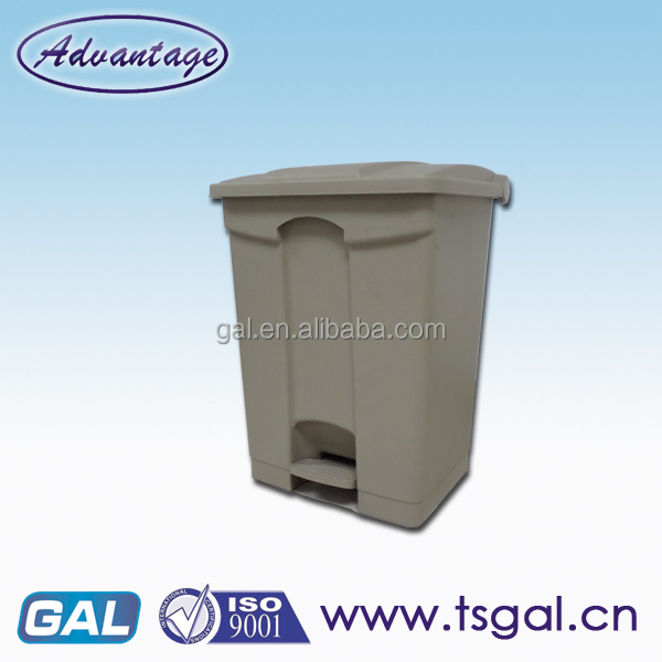 large garbage bins pp plastic 45liter foot pedal outdoor eco trash bin