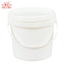 White mini size 3L round small water barrels plastic paint bucket