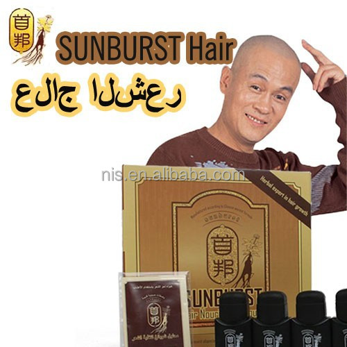 Hair growth product original sunburst hair nourishing liquid 6in1 hair loss treatment product in English & Aracbic
