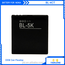 bl-5k Li-ion 1200mAh mobile nokia phone battery for BL-5k