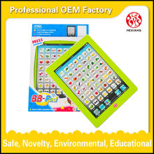 Hot Selling Eletronic Toys Attractive Learning Content with Received Pronunciation of Fruit and Vegetables China Ipad Toys