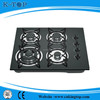 /product-detail/4burner-glass-built-in-bottle-gas-gas-stove-gas-cooker-60007925317.html