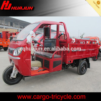 Cabin three wheel motorcycle with double seats for passengers/cargo passenger 3 wheel motorcycle