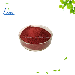Factory supply high quality Cyanocobalamin ( Vitamin B12 )