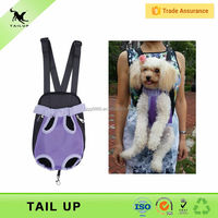 Chest Front Dog Carrier/Pet Backpack
