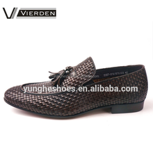 New design woven coffee cow leather loafer shoes for men