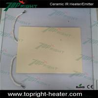 Topright Ceramic IR Heating Panel Flat Ceramic Heater 1500w