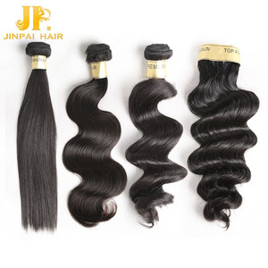 JP Hair Wholesale Brazilian Short Hair Styles Black Women