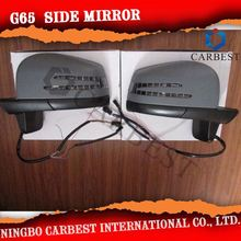 Good Quality Car Side Mirror For Benz G Class