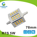 2015 high quality smd5050 78mm 5w led R7S IP44 with CE,ROHS certificate