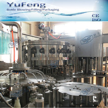 King quality full - automatic functional drinks production machine
