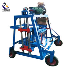 Precast concrete U shaped ditch forming machine