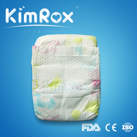 Super Soft Lovely Non woven Wrap Baby Diaper