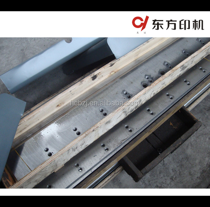 920series Paper guillotine blade